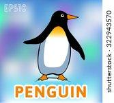 penguin icon | Shutterstock .eps vector #322943570
