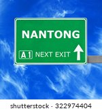 Nantong Road Sign Against Clea...