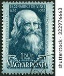 hungary   circa 1952  a stamp... | Shutterstock . vector #322976663
