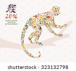 2016 Happy Chinese New Year Of...