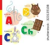 spanish alphabet. needle  owl ... | Shutterstock .eps vector #323135108