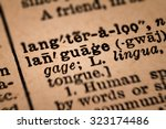 close up of an old vintage...   Shutterstock . vector #323174486