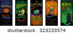 halloween party invitations set   Shutterstock .eps vector #323233574