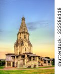 church of the ascension in... | Shutterstock . vector #323386118