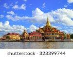 Phaung Daw Oo Pagoda  Inle Lak...