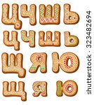 russian  ukrainian gingerbread... | Shutterstock . vector #323482694
