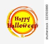 happy halloween | Shutterstock .eps vector #323503880