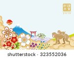 japanese year of the monkey... | Shutterstock .eps vector #323552036