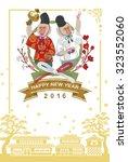 japanese dressed two monkeys    ... | Shutterstock .eps vector #323552060