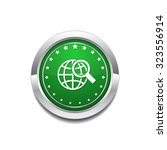 globe sign green vector icon... | Shutterstock .eps vector #323556914