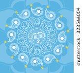 happy diwali background for... | Shutterstock .eps vector #323566004