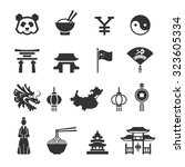 china icons set vector | Shutterstock .eps vector #323605334