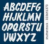 handmade script font. stamped... | Shutterstock .eps vector #323641373