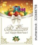 christmas card in the frame... | Shutterstock .eps vector #323688758