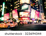defocused blur of new york city ...