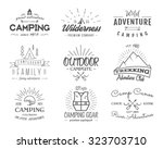 set of retro badges and label... | Shutterstock .eps vector #323703710