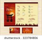 template japanese food menu.... | Shutterstock .eps vector #323784806