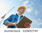 business  building  industry ... | Shutterstock . vector #323852744