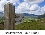 Lake District Footpath - stock photo