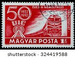hungary   circa 1972  a postage ... | Shutterstock . vector #324419588
