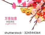 Shoe Shaped Gold Ingot  Yuan...