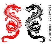 Stock vector black and red tribal dragon tattoo vector illustration 324894083