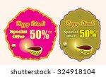 diwali price tag banner 2 | Shutterstock .eps vector #324918104