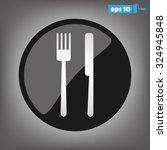 fork  knife   Shutterstock .eps vector #324945848