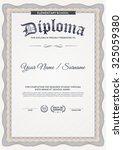 diploma guilloche certificate