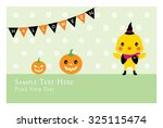 chicken halloween greeting card | Shutterstock .eps vector #325115474