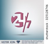 24 7 icon. open 24 hours a day... | Shutterstock .eps vector #325128746