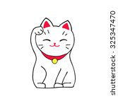 Maneki Neko Cat. Sitting Hand...