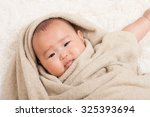 japanese cute baby | Shutterstock . vector #325393694