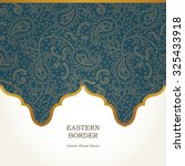 vector ornate seamless border... | Shutterstock .eps vector #325433918