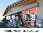 hakone  japan   january 15 ... | Shutterstock . vector #325620860