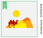 icon of desert landscape with... | Shutterstock .eps vector #325696328
