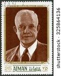 uae   circa 1970  a stamp... | Shutterstock . vector #325864136