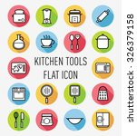 set of kitchen tools icon