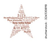 "star ""enjoy your meal""   Shutterstock .eps vector #326530898"