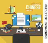 chinese language learn. chinese ... | Shutterstock .eps vector #326573150