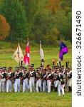 moscow region   september 07 ... | Shutterstock . vector #326671490