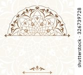 arabic vintage invitation card.