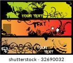 grunge vector frame | Shutterstock .eps vector #32690032