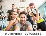 group of sportive people in a... | Shutterstock . vector #327066863