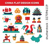 set of vector flat design china ... | Shutterstock .eps vector #327096119