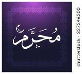 arabic islamic calligraphy of... | Shutterstock .eps vector #327246200
