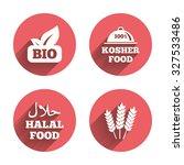natural bio food icons. halal...