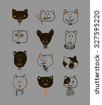 set of cats heads. face kitten  ... | Shutterstock .eps vector #327595220