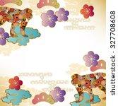 monkey background | Shutterstock .eps vector #327708608