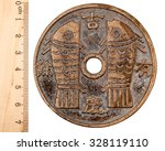 Most Ancient Chinese Copper...